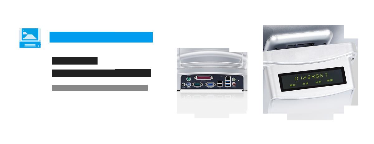 SD-818TD触摸屏收款机